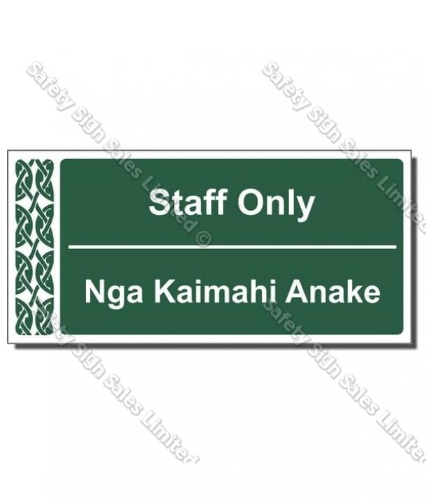 Staff Only – ME213