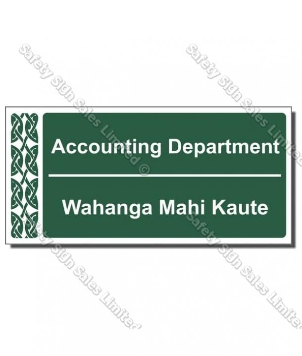 Accounting Department – ME313