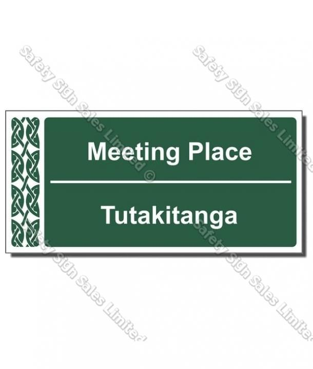 Meeting Place Bilingual Sign – ME022