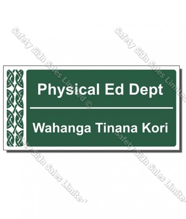 Physical Ed Dept Bilingual Sign – ME025