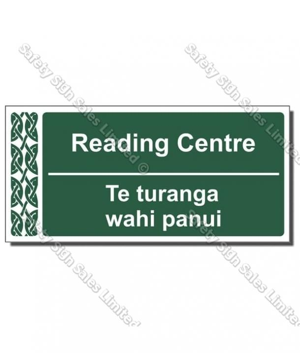 Reading Centre Bilingual Sign – ME027