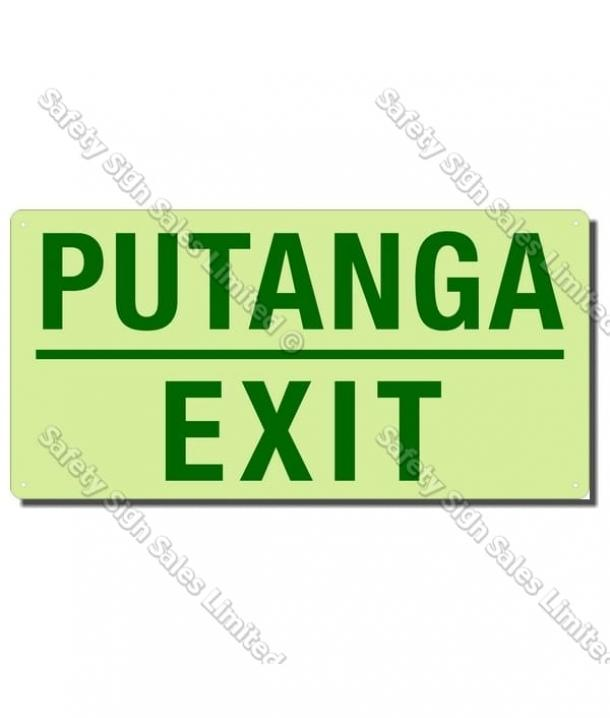 CYO|EG06GID – Putanga/Exit Maori/English Glow-in-the-dark Sign