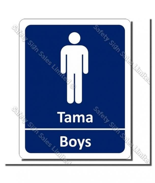 CYO|M01A – Tama/Boys Bilingual Sign